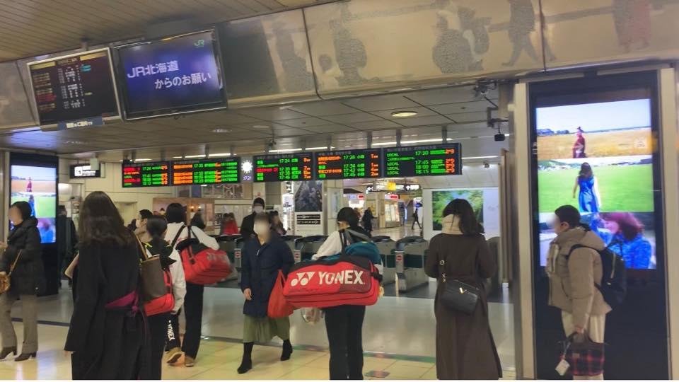 札幌駅西改札
