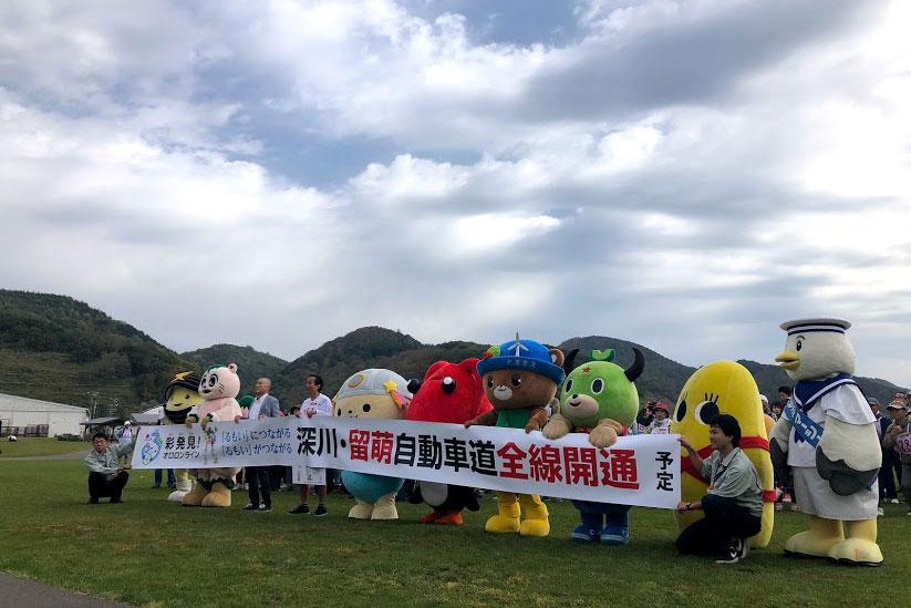 いよいよ!深川・留萌自動車道全線開通!!!